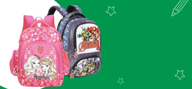 c79b97cae2ac Скидка 30% на школьные рюкзаки в KARI Kids